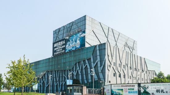 Konglongcheng Grand Theatre