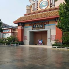 정저우 팡터멍환왕궈(정주 방특몽환왕국) 여행 사진