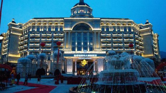 仙華檀宮國際度假酒店西西里自助餐廳