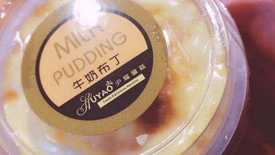 滬耀蛋糕(新民中路店)