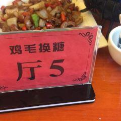 雞毛換糖粗菜館用戶圖片