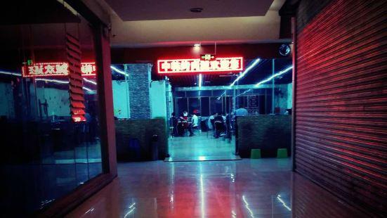 中韓烤肉城