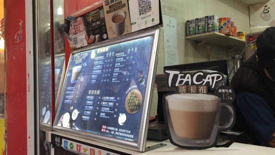 桂源鋪港式奶茶(文廟店)