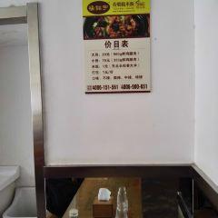 楊銘宇黃燜雞米飯(總店)用戶圖片