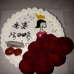 優樂滋蛋糕用戶圖片