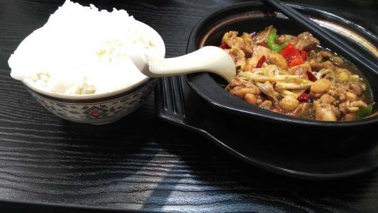 騰宇記砂鍋主題餐廳(寶麗財富廣場店)