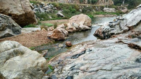 Shenniugu Scenic Area