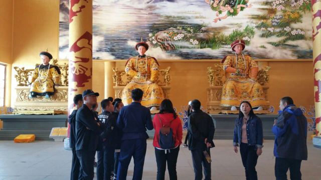 Liuding Mountain Cultural Tourism Zone