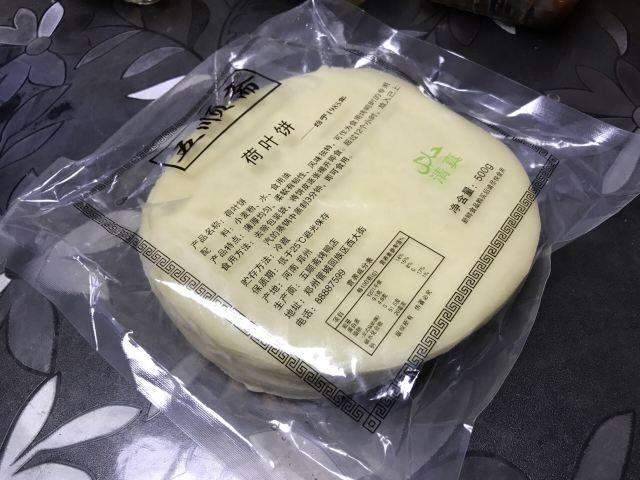 五順齋清真烤鴨(文化路店)