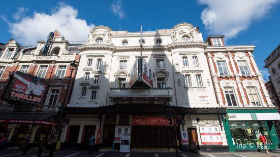 阿波羅劇院