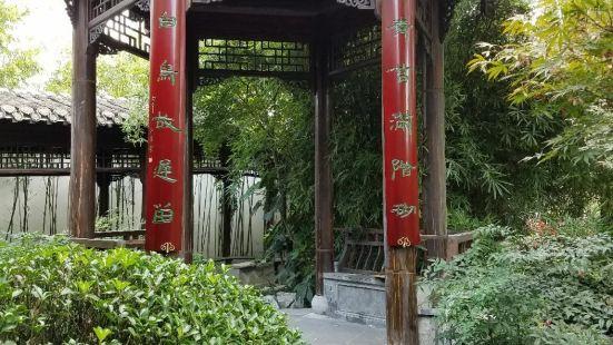 Jienan Bookstore