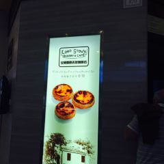 安德魯餅店(大運河購物中心店)用戶圖片