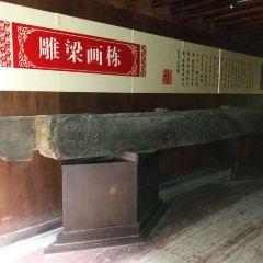 조각 전시관 여행 사진
