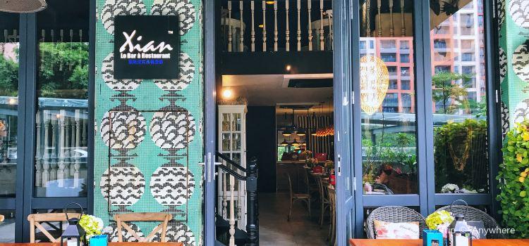 Xian Le Bar à Restaurant3