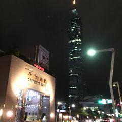 Taipei City Hall User Photo
