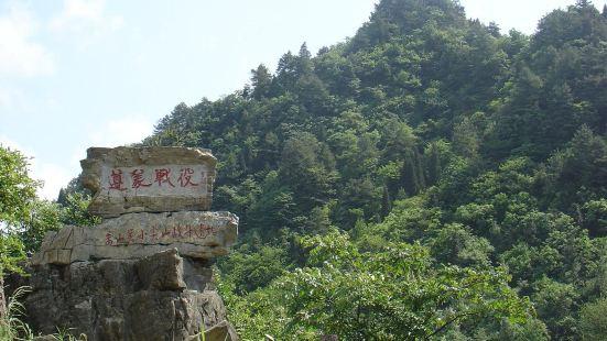 龍江頌景區