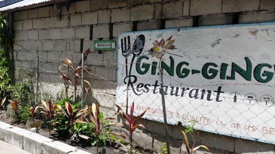 Ging-Ging's Restaurant & Flower Garden