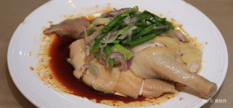 Yi Jian Food  Square2