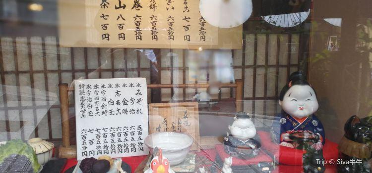 Kasagiya2