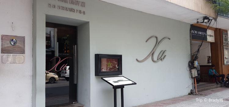 Xu Restaurant Lounge1