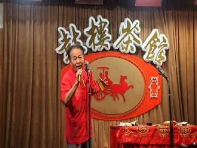 Cross Talk Shows in Gulou Teahouse