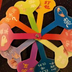 He Yi Jia Wu Sheng Ai Xin Restaurant User Photo