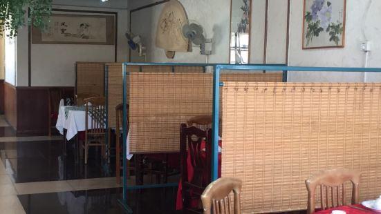 竹閣中餐館