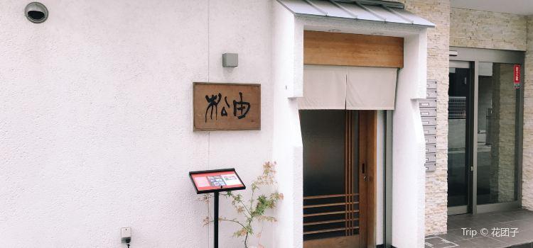 Matsuyoshi3