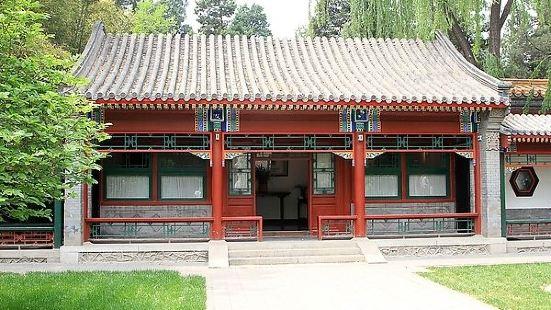 Huifangyuan