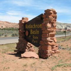 Kodachrome Basin State Park User Photo
