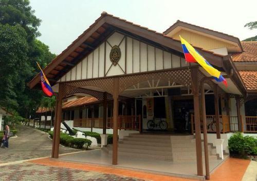 경찰박물관
