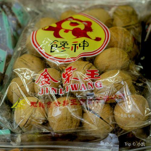 金栗王(崇安寺店)
