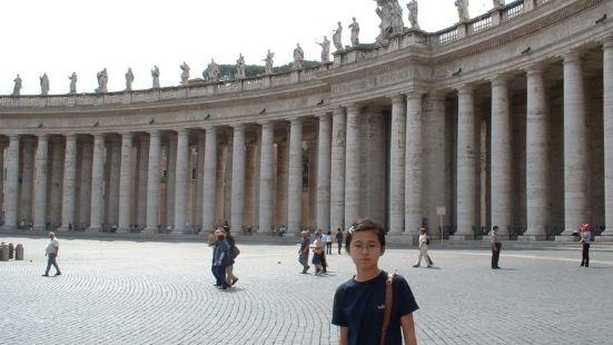 Vatican Treasury