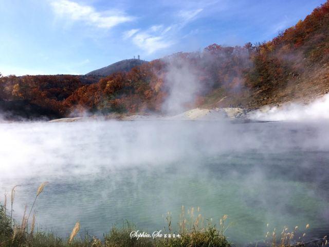 Oyunuma Pond