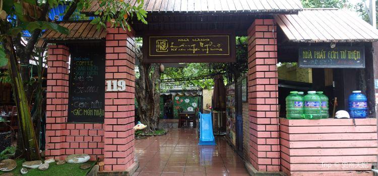 Lang Nghe Restaurant1