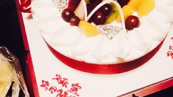 白家蛋糕烘焙(古樓店)