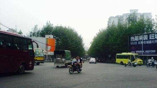Beibei Commercial Pedestrian Street
