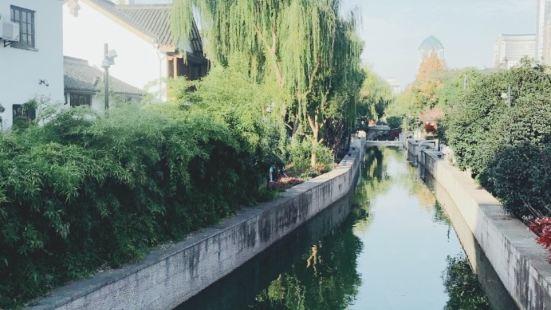 五柳巷歷史(文化街店)
