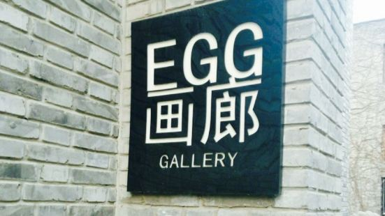 EGG畫廊