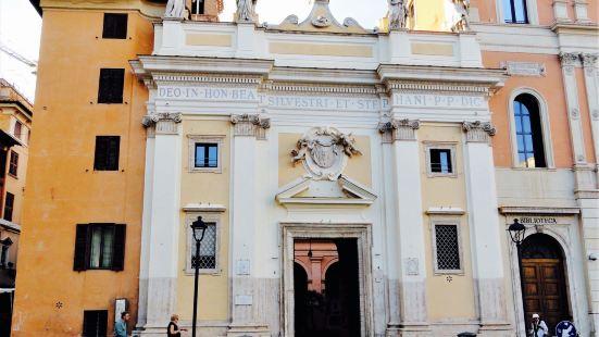 Chiesa di San Silvestro in Capite