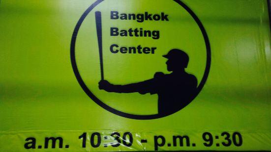 Bangkok Batting Center