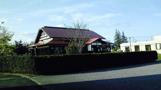 Old Kawahara Residence
