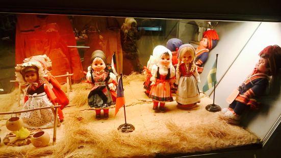 Rotary Dolls Museum