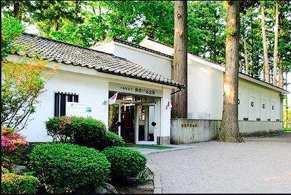 Nitobe Memorial Museum