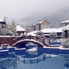 Taibai Mountain Shangjing Hot Spring User Photo