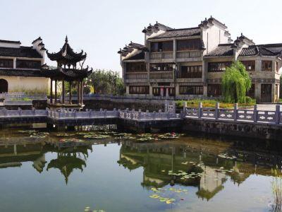 中国無形文化遺産園