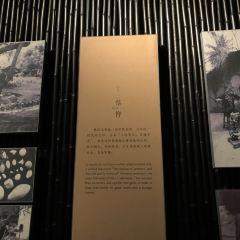 Nationality Museum User Photo