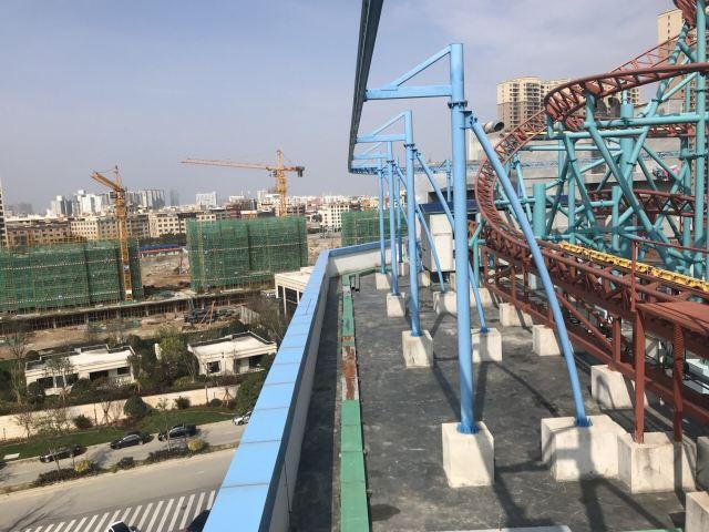 Shishi Shimao Max Wonder Park