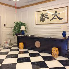 liang zi zhi zao · yuan User Photo