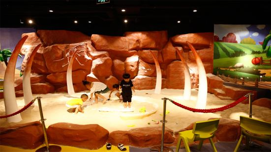 Nature is Interesting Science Exploration Center
